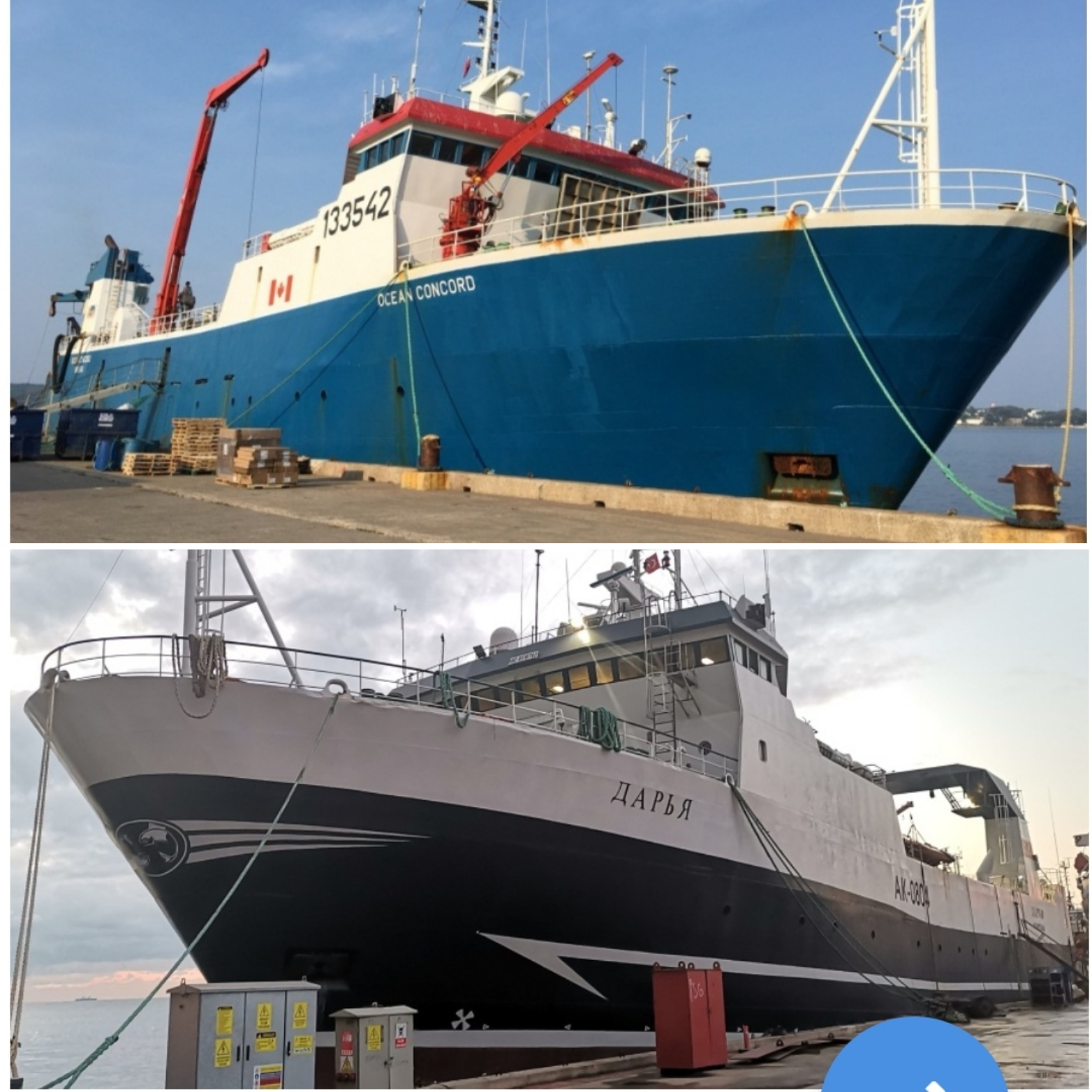 FV DARIA FREEZING TRAWLER MODERNIZATION PROJECT